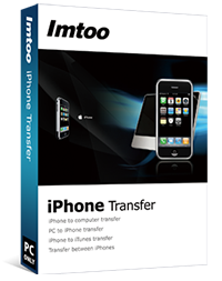 giveaway for ImTOO iPhone Transfer