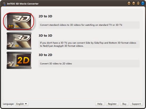 3D Movie converter interface